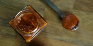 Ketchup de Goiabada