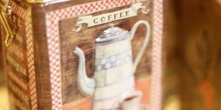 A Torra do Café