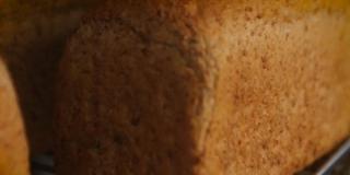 Pão do Bento - Fabricação Artesanal